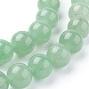 Natural Green Aventurine Beads StrandsG-G099-12mm-17-3